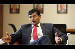 rajan may be next head of us federal reserve