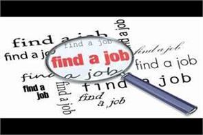 dsssb job salary candidate