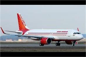 most complaints against air india
