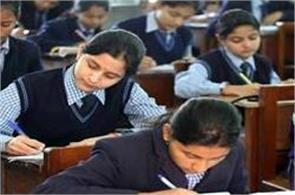 board exam program to be announced in october  dinesh sharma