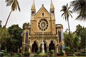 vice chancellor of mumbai university dismissed for delay in examination results
