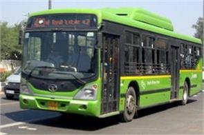 dtc buses will be able to travel for free on the occasion of bhai duj