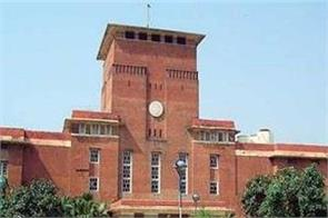 delhi hc said  delhi university is behaving like ostrich