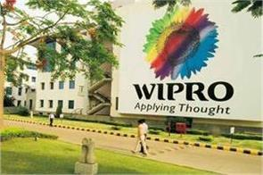 wipro  s profit up 6  to rs 2190 crore