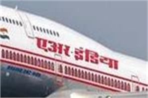 air india can get command of tata group again after nationalization