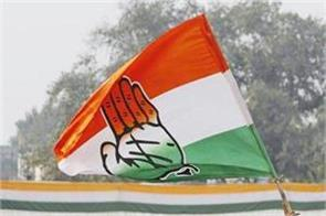 congress will bring manifesto after talks with traders and farmers