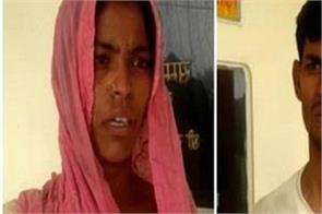 wife killed husband arrest with lover