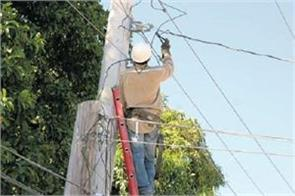electricity bill will not be filled if not disconnected