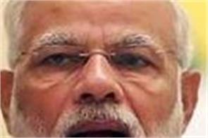 modi government gives diwali gifts to teachers