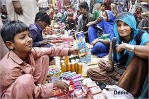 public holiday on deepawali in sindh province