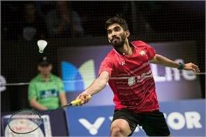 srikanth won the title of french open by defeating nishimoto