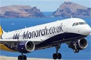 airline crisis in britain  closed monarch aillings