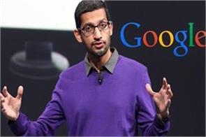 question posed on google emoji ceo pichai said work on this