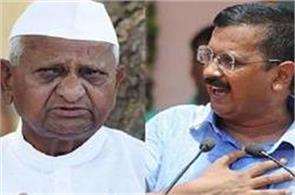 anna will revive the lokpal again