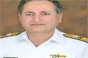 pakistans new naval chief takes charge