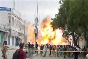 mogadishu blast  13 killed and 16 injured