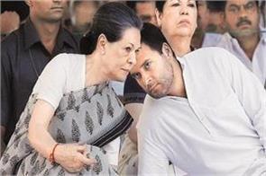 sonia gandhi  said rahul gandhi will get responsibility of congress president