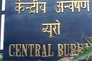 cbi wanted to apologize to the current judge of odisha high court