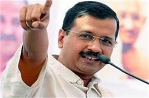 kejriwal told delhiites fight against dengue and chikungunya