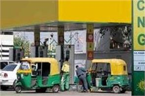 cng and png prices rise
