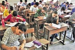 bihar board 10th and 12th exams asked 50 percent applicative question