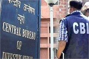 demand for bringing cbi to the purview of rti