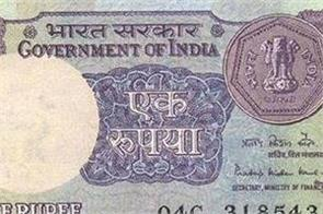 hundred years note of a rupee