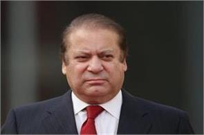 nawaz sharif dismisses appeal in corruption cases