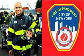 the job given by the new york fire department to the son of the terrorist