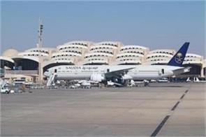 saudi arabia loud explosion heard near riyadh airport