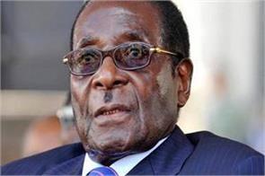 robert mugabe resigned as president  speaker of parliament
