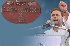gujarat election commission pappu words