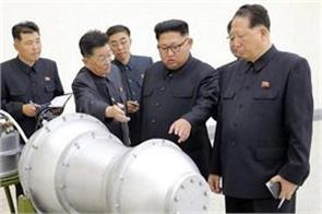 north korea pays to scare the world by running a nuclear bomb