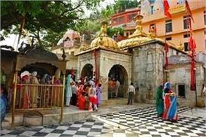 facilities like vaishno devi available soon in chintapurni