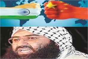 china does not support supporting a terrorist