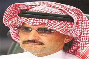 will the indian ruler take lessons from the arrest of prince al walid