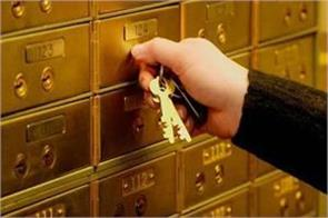 are your precious things safe in bank lockers
