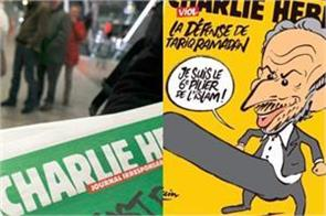 french magazine   shirley hebdo   again threatens to get recovered
