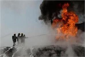fuel tankers explode in afghanistan 15 killed