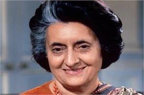 indira gandhis career was full of dramatic ups and downs