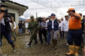 4 killed 18 missing in colombia landslide