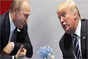 america russia agree to eliminate is