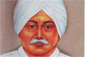 sacrifice day of lala lajpat rai