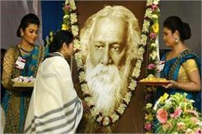 mamta wants to buy rabindranath tagore house in london
