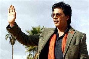 what will be the 53rd year for shah rukh