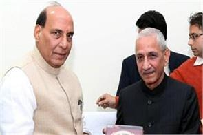 dineshwar sharma will talk to people on kashmir peace from today