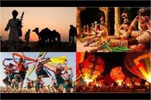international pushkar fair begins