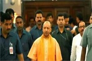 cm yogi adityanath leaves for mauritius on a 3 day trip