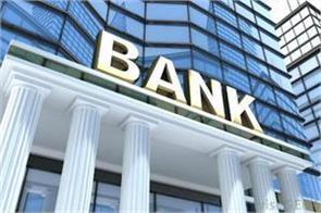 psu banks can meet 70 000 crore
