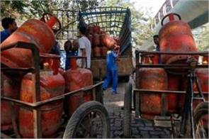 huge increase in gas cylinder prices
